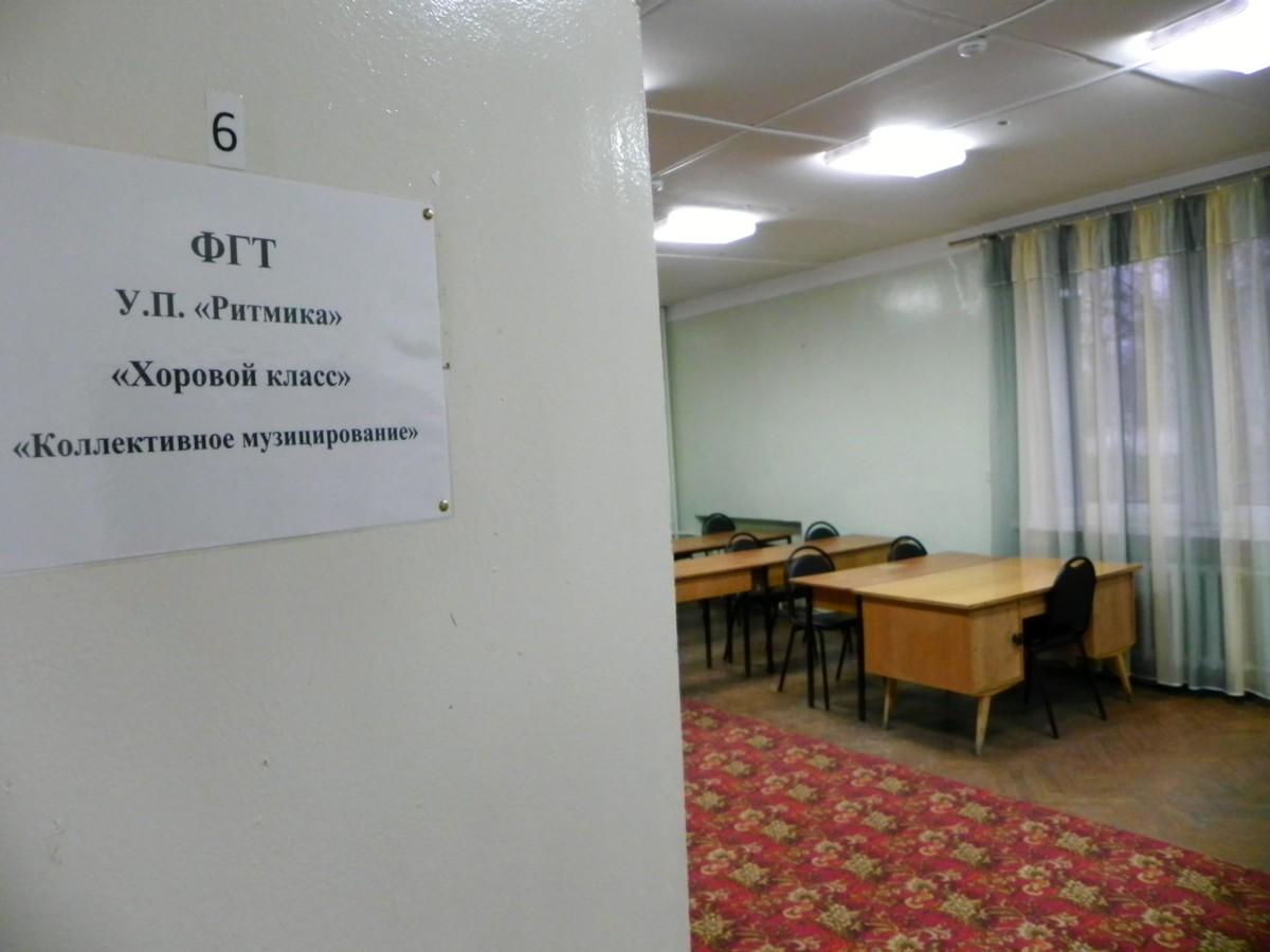 Kabinet  6 2