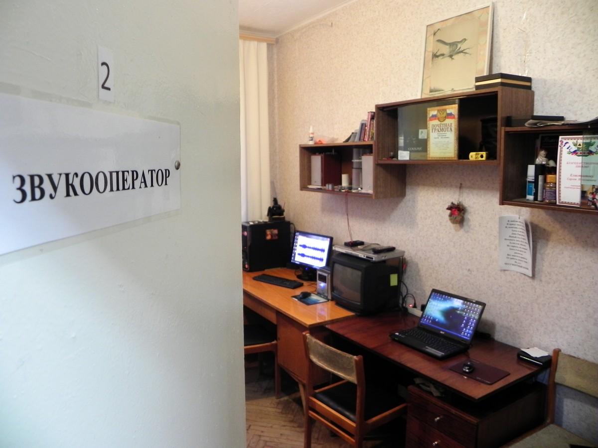 Kabinet zvukooperatora 1
